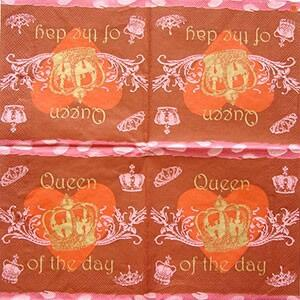 2436 - Queen of the day